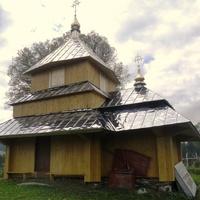 Плав'є. Дзвіниця церкви Св.Михаїла (дер.)