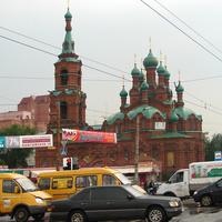 Челябинск, 2006 г. У цирка