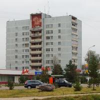 Улица Победы, 4
