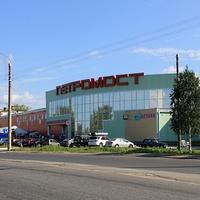 "Торговый центр ""Петромост""."