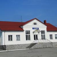 Ж/Д станция