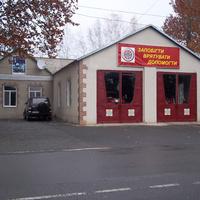 Пожарная часть Беляевки