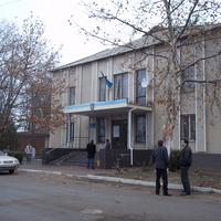 Здание Беляевского районного суда