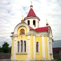 Часовня Георгия Победоносца, на 2012