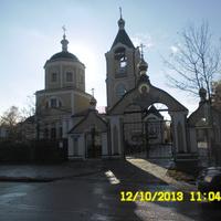 мосрентген