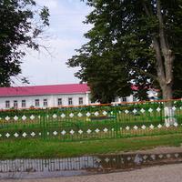 Михайловская школа-интернат