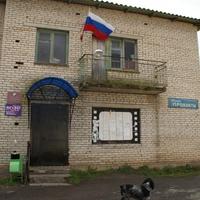 Любница. Администрация сельского поселения.