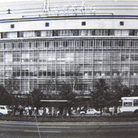 Москва 1974 универмаг Москва