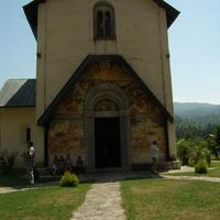 Монастырь Морача.