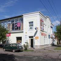 Бердянск. Магазин мебели.