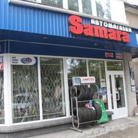 "Бердянск. Автомагазин ""Самара""."