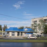 "Бердянск. Магазин ""Атолл Авто""."