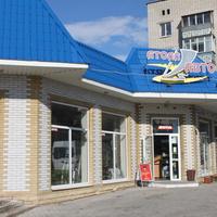 Бердянск. Мелитопольское шоссе.