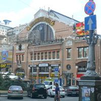 Вид на Бессарабский рынок