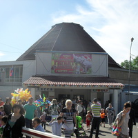 г.Оренбург ул.Кобозева,45 Оренбургский цирк