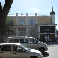 г.Оренбург ул.Кобозева,43 ДК им.Дзержинского