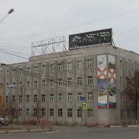 Ярославль.