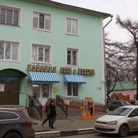"""Ярославль. Кофейня """"Рога и копыта""""."""