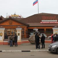 """Ярославль.Ресторация """"Пивоваръ""""."""