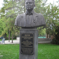 г.Оренбург парк <Салют, Победа!> бюст герою Социалистического Труда П.В.Нектову
