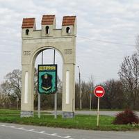 Знак при въезде в город со стороны Ивано-Франковска