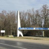 Знак при въезде на территорию Львовской области со стороны Болехова