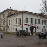 """Ресторан """"Славянский""""."""