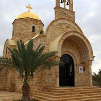 Место Крещения Иисуса Христа