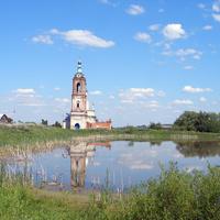 c. Богородское