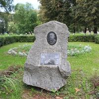 Памятник И.В.Щапову