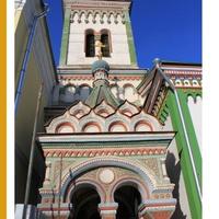 Колокольня Церкви Николая Чудотворца