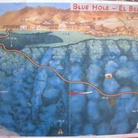 Схема Голубой Дыры.