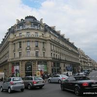 Проспект Оперы (Avenue de l'Opéra)