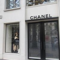"""""""Шанель"""" (Chanel)"""