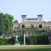 Дворец-оранжерея