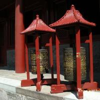 Пекин. Летний дворец