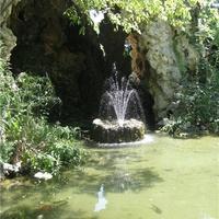 Сад де Дом (Jardin des Doms)