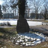Парк Франца Иосифа I (Franz Josef I park)
