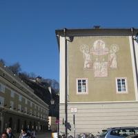 Зальцбургский университет (Universitat Salzburg)