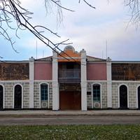Центр народного творчества в селе Купино