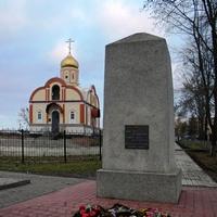 Памятник Воинской Славы в селе Купино