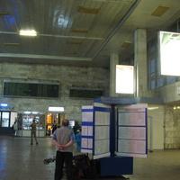 Ярославль.2011