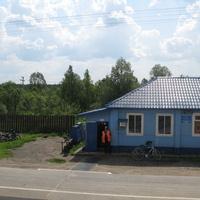 Кизема 2011