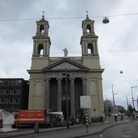Церковь Моисея и Аарона
