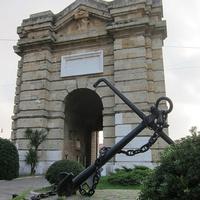 Ворота Пия
