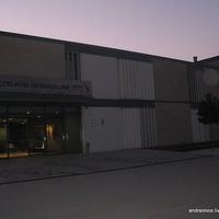 """Отель """"Хуса Виа Барселона"""""""