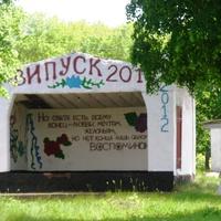 Лузановка, беседка выпускников.