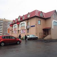 На улице Уточкина.