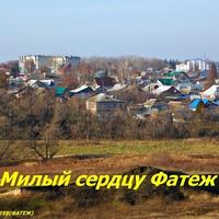 Вид города с Ворониной горы