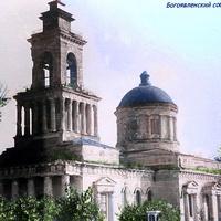 Богоявленский собор (разрушен)